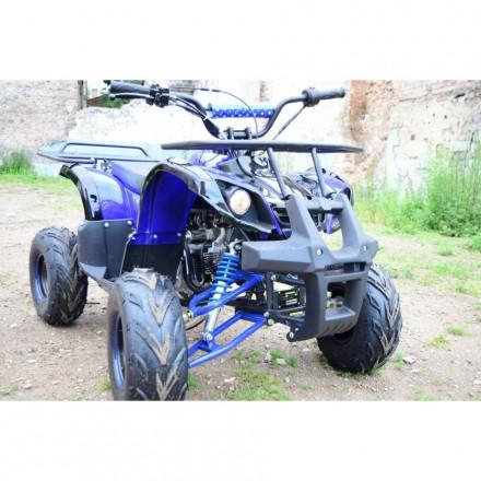 ATV 125 QATV-C